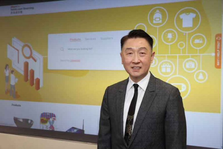 HKTDC enhances digital experience for SMEs amid pandemic